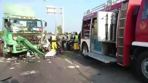 彰化的高速公路路段发生严重车祸