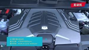 2018款 兰博基尼Urus 4.0T V8 基本版