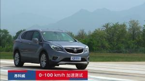 昂科威超级评测0-100km/h加速车内视角