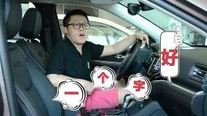 弯道聊车:美式的七座SUV就是软!