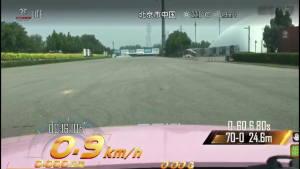 北汽新能源刹车LITE 70-0刹车视频