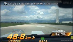 宝马2系超级评测0-100km/h加速车内视角