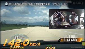 宝马2系超级评测0-100km/h加速测试