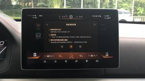 DiLink系统-借助网络寻找美食