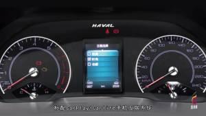 新款哈弗H2s正式上市  售价7万元起