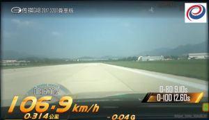 GA8 超级评测空载刹车测试项目