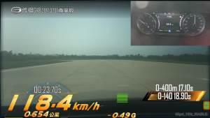 广汽传祺GA8超级评测加速测试视频