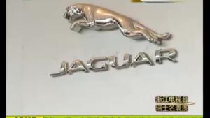 40万4s店买新捷豹,没想到是翻新车,中奖啦