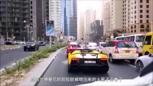 国外超跑车祸视频集锦!损失了10个亿