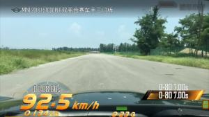 mini超级评测0-100km/h加速车内视角