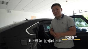二手车评估师评测大众帕萨特1.8T,并给出二手车价格