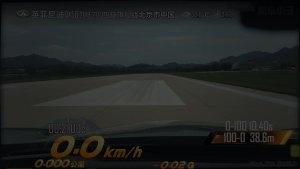 QX50空载刹车测试