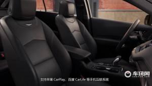 凯迪拉克XT4亮相成都车展 凭它的颜值能否竞争BBA?