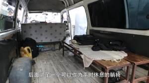 """火车站李鬼遇到真李逵  交警查处""""非法执勤车"""""""