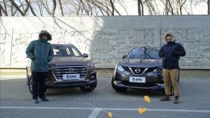 北京现代全新一代ix35对比东风日产逍客