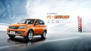 7万元SUV配置之王,车视盛典年度智能互联SUV凯翼X3