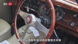 坐进1959年的捷豹MARK 2,回到披头士的年代