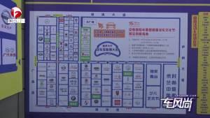 荣威i5首次亮相合肥车展 凭本事高能吸睛