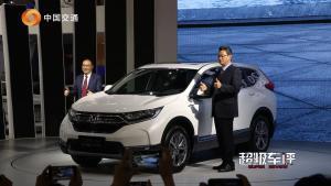 东风Honda强大阵容亮相第十九届武汉国际车展