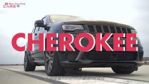 超级嘴炮:关于Jeep切诺基你需要了解的一切