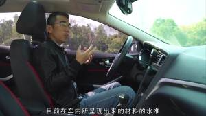 Y车评:专注家用 试驾东风启辰D60