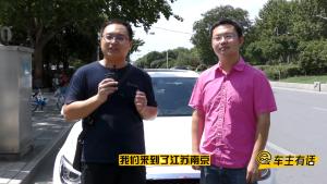 【车主有话】第86期 南京车主分享进口英菲尼迪Q