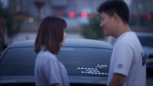 """《车载戏精局》第五集——车贴在说""""我爱你"""""""