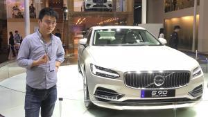 广州车展:108万的3座沃尔沃S90