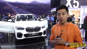 【2018广州车展】大财带你体验全新一代宝马X5