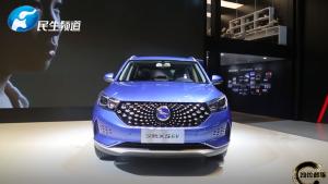 蓝E·智见新风景 汉腾X5 EV广州车展正式上市