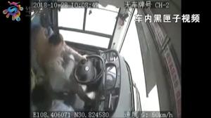 重庆万州大巴坠江事件多角度视频回放