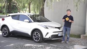 我们打算拆一辆丰田奕泽,看看这辆车的品质如何?