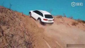 奥迪A4、斯巴鲁和丰田做爬坡测试,你能猜到结局吗