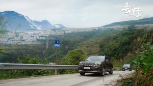 驾Jeep大指挥官穿越汉源轿顶山 四驱性能完胜汉兰达?