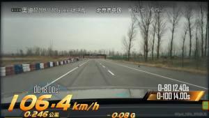 奥迪A7超级评测空载刹车测试视频