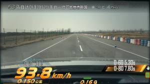 马自达CX8超级评测加速测试视频