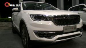 旅型智能SUV 7.69万起售,捷途X70S 川渝活力上市