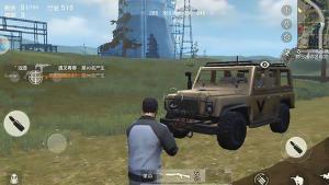 吃鸡中的疯狂汽车?穿墙、对撞全地形驾驶,你爱哪个
