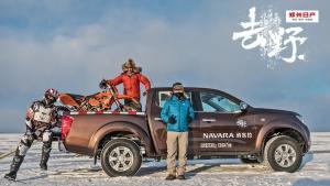 冰湖面也能玩漂移!10多万纳瓦拉叫板猛禽