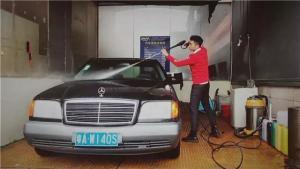 加价洗车300块一次?我教你自己洗!