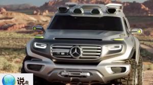 世界首款全部用纯水作燃料的汽车诞生 每箱水可行驶8
