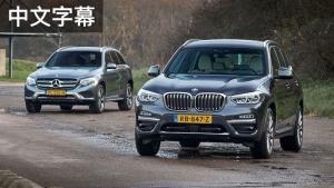 外媒对比评测:新款宝马X3 vs 奔驰GLC