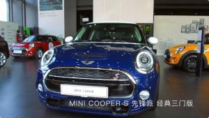 小身材大空间的经典Mini Cooper S
