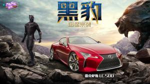 史上最富国王 居然用VR开一辆日本跑车