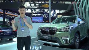 2018北京车展新车快评:斯巴鲁全新森林人