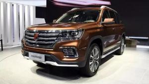 全领域大7座智联网豪华SUV荣威RX8 4月26日正式上市