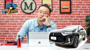 详解WEY首款混动SUV P8,26万起还选唐和eRX5?