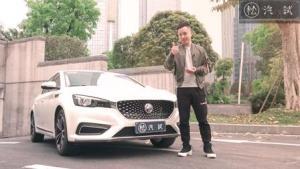 汽试|3500Km首保小结 名爵6用车成本揭秘!(视频)