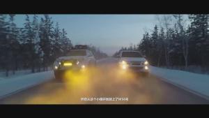 俄罗斯冰上丝绸之路(一) 入境海关被扣三小时