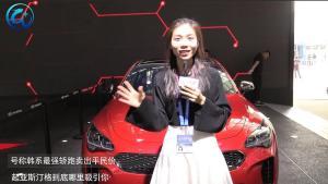 号称韩系最强轿跑卖出平民价,起亚斯汀格亮点在哪?